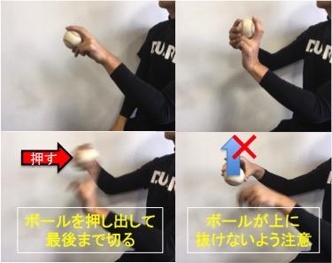 リリースの指トレーニング