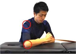 腕の位置の注意点