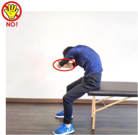 両肘の位置が低くなると全然伸びなくなるので注意しましょう!