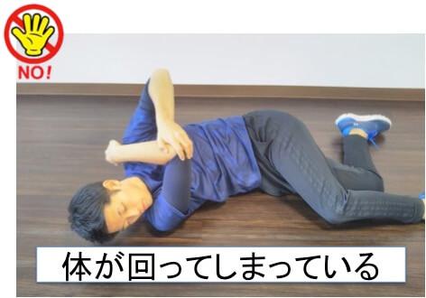 右肘を持ち上げたときに体が回ってしまうとストレッチ効果がないので注意