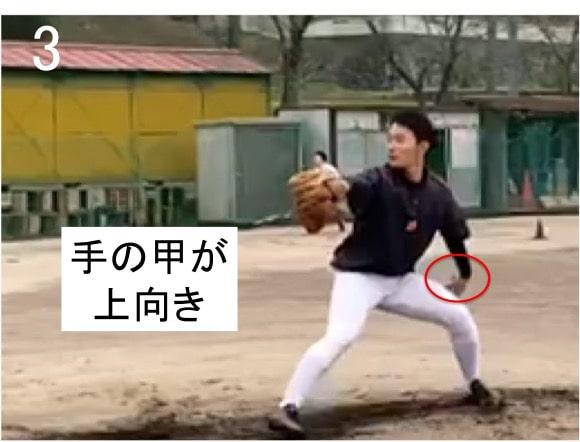 テイクバックで腕の上げ始めに手の甲が上向きになっています。