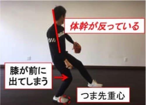 少年野球の選手に多いのですが、体幹が反り返って体重がつま先寄りになってしまうと、下半身の力をうまく使えず、粘りもなくなってしまいます。その結果、コントロールもばらつきやすくなってしまいます。