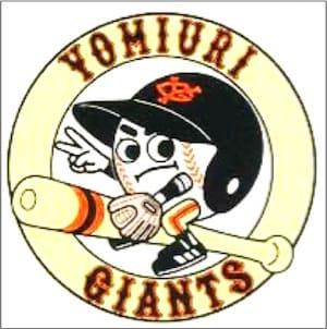 1980年からはこちらの2代目マスコットキャラクターになりました。
